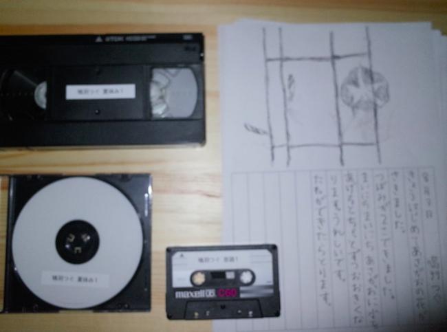 バーチャルYouTuber 鳩羽つぐ クラウドファンディング 夏休み VHS VTuberに関連した画像-09