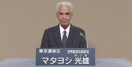 【訃報】又吉イエスさん、死去