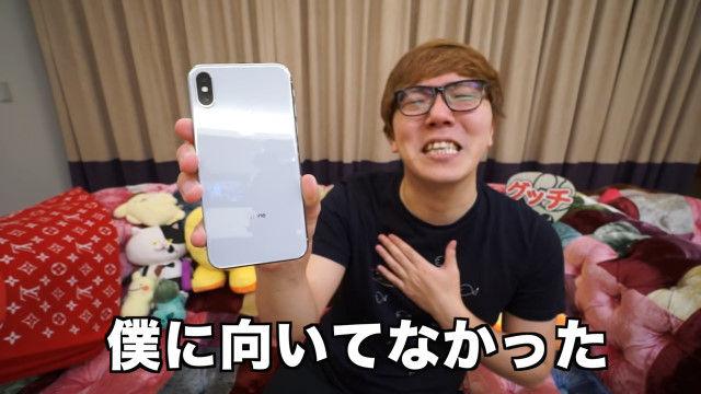 ヒカキンiPhone8に関連した画像-07