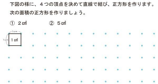 算数 宿題に関連した画像-02
