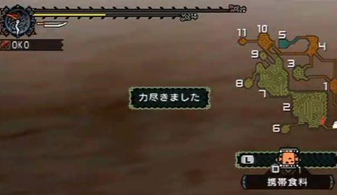 モンハン 鬼畜 クエスト 幻のキモを追え!に関連した画像-06