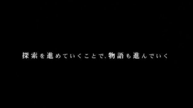 夜廻 ホラー 少女 夜 日本一ソフトウェアに関連した画像-12