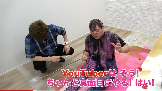 HIKAKIN ヒカキン コムドット Youtuberに関連した画像-03