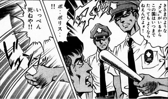 仙台 小学校講師 教師 いじめ アンケート 書き換え 懲戒免職に関連した画像-01