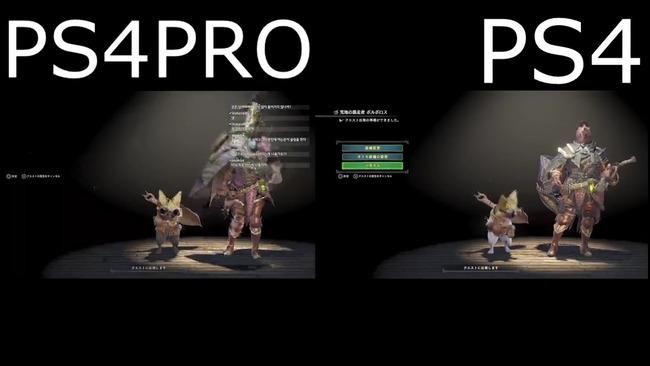 『モンスターハンター ワールド』PS4ProとPS4のロード比較映像がヤバイ!こりゃ『PS4Pro』一択だわwwwwww
