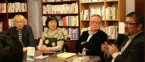 フェミニスト 活動家 青山学院大学 客員教授 岩渕潤子 秋葉原 隔離に関連した画像-02
