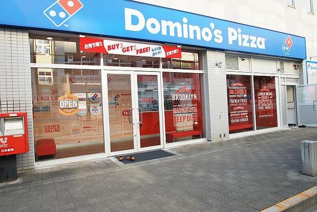 ドミノ・ピザ ピザ クリスマス カオスに関連した画像-01