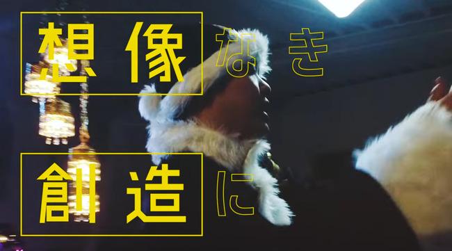 ブラックサンダー ブラックサンタ CM 西野カナ ラブソング ラップ ディスに関連した画像-21