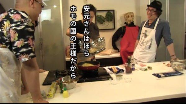 生誕祭 誕生日 安元洋貴 39歳 安元大事件 に関連した画像-06