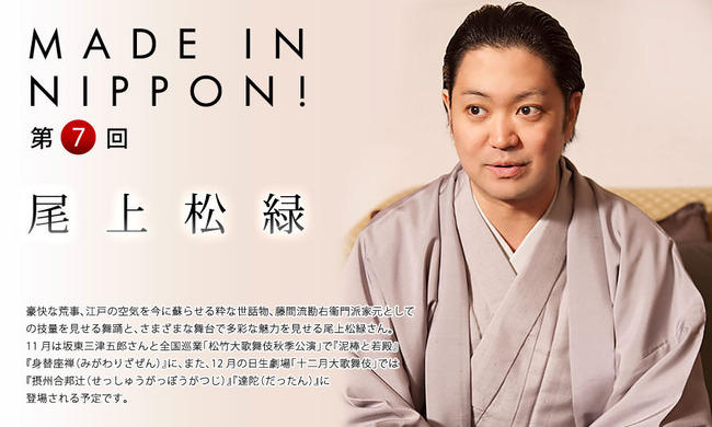 歌舞伎役者が新宿の舞台クラスターにガチギレ「責任取れるのか素人共。我々の業界に甚大なダメージを残してくれたな。ふざけやがって。餓鬼が、舞台を舐めるなよ」