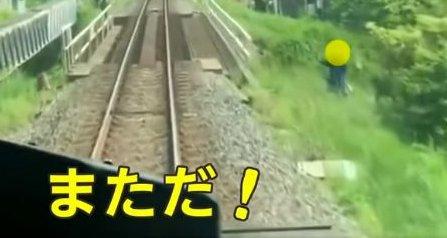 【動画】撮り鉄が撮影目的で線路に侵入し電車が急停車、停車中にも撮影を続ける姿にブチギレる人続出
