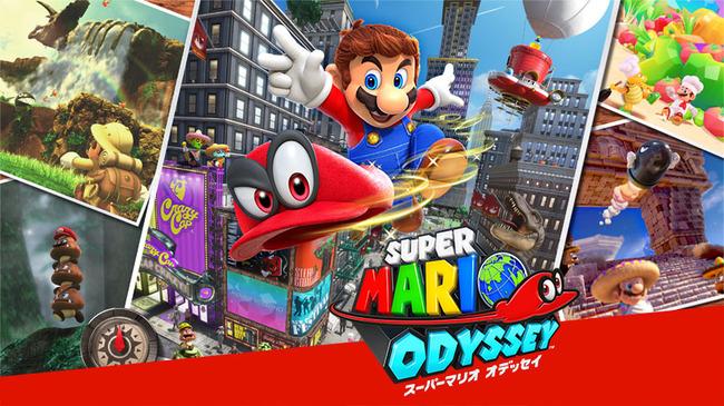 スーパーマリオ オデッセイ 協力プレイに関連した画像-01