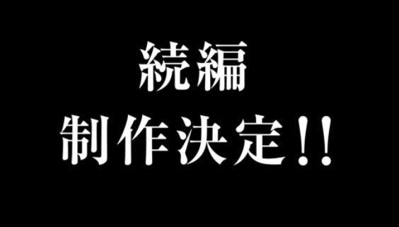 漫画家 連載 続編 引き際に関連した画像-01