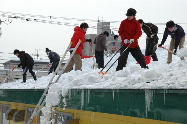 雪かきに関連した画像-01