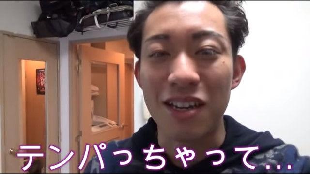 大川隆法 息子 大川宏洋 幸福の科学 職員 自宅 特定 追い込みに関連した画像-07