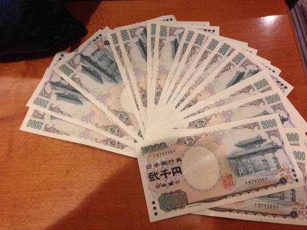 2000円札に関連した画像-02