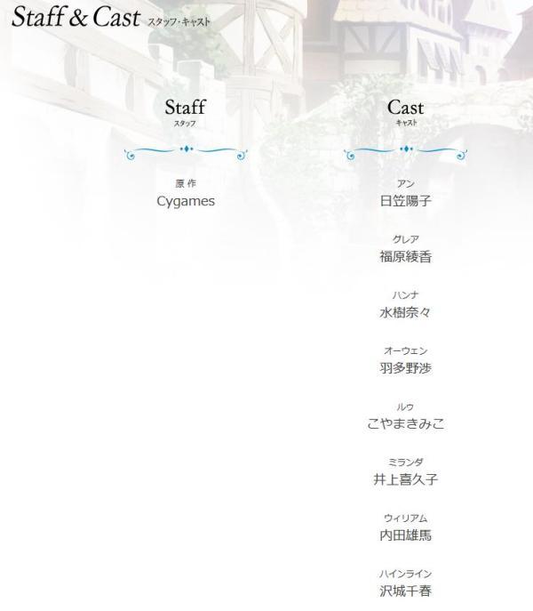 神撃のバハムート マナリアフレンズ 延期に関連した画像-03