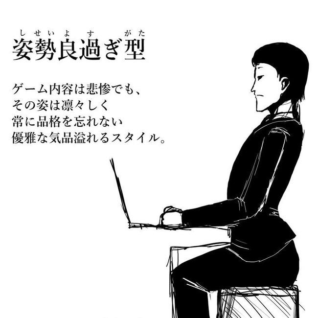 ゲームセンター アーケード 座り方に関連した画像-04