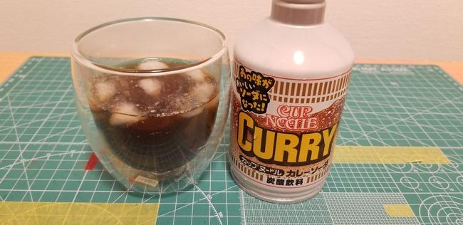 カップヌードルソーダ 飲み物 レビュー 感想 ジュース 味に関連した画像-06