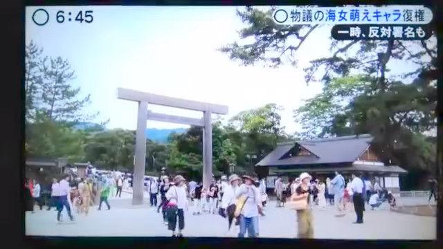 碧志摩メグ 三重県 萌えキャラ ご当地キャラ 公認取り消し 騒動 復権に関連した画像-06
