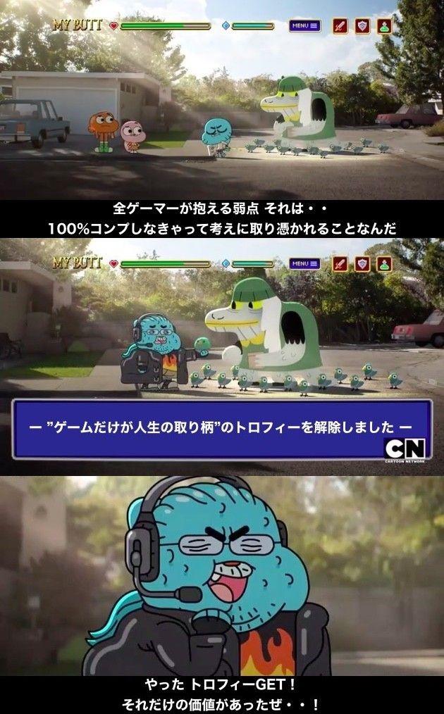JRPG ゲーム イギリス アニメに関連した画像-07