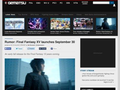 ファイナルファンタジー15 発売 スクエニ 9月30日に関連した画像-02