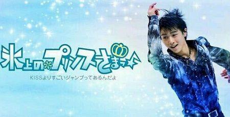 【悲報】羽生結弦選手、フィギュアスケート国際戦で活躍するも単位が足りず留年! 早稲田大学5年生に!