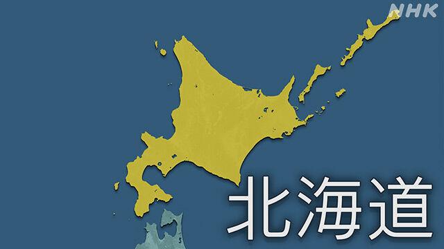 北海道 新型コロナウイルス 新規感染者 急増に関連した画像-01