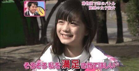 紺野彩夏 子役 ピラメキーノ 小学生 女子 女優に関連した画像-01