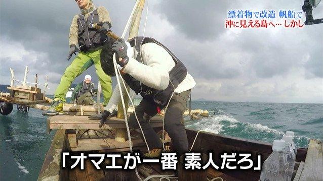 鉄腕ダッシュ 山口達也 TOKIOに関連した画像-10
