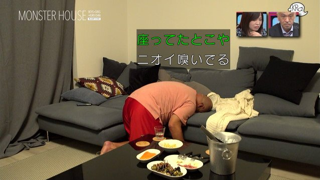 クロちゃん モンスターハウス 恋愛に関連した画像-10