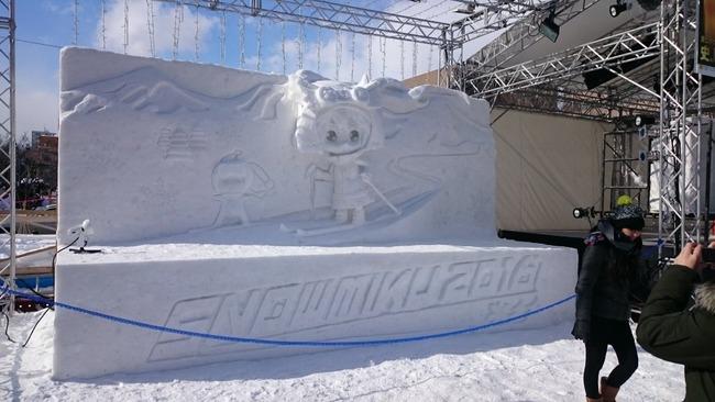 雪まつり ラブライブ! 進撃の巨人 雪ミク 初音ミクに関連した画像-07