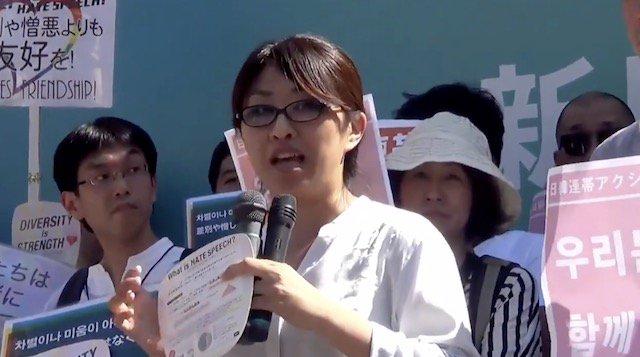 在日三世の女性「在日韓国人は命の危険を感じている、ナチスみたいにガス室に送ることもきっとこの国はやる」