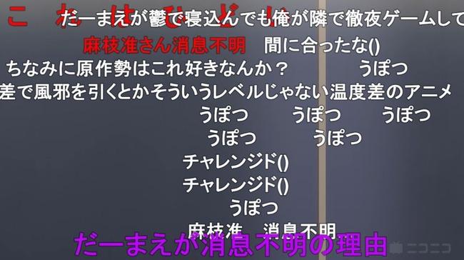 神様になった日 評価 麻枝准 Key 反応 最終話 コメント 批判に関連した画像-05