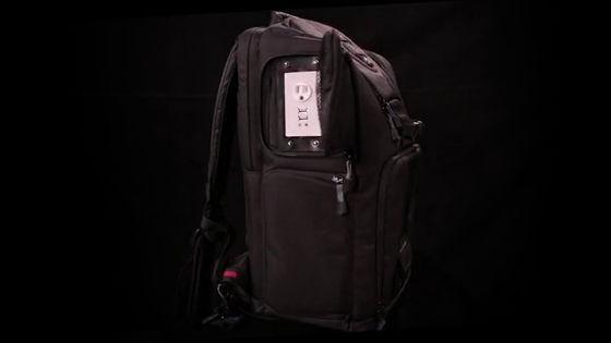 コンセントとバッテリーを内蔵したバッグに関連した画像-01