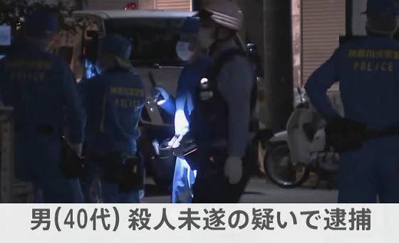 川崎市3人切りつけ男逮捕に関連した画像-01