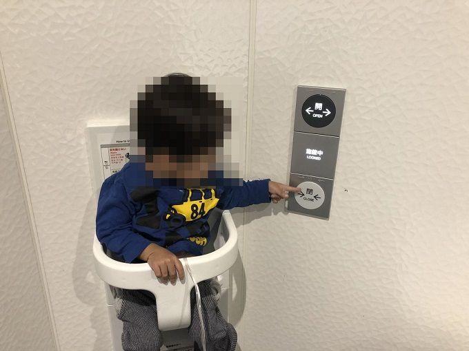 トイレ 便所 設計 ミスに関連した画像-03
