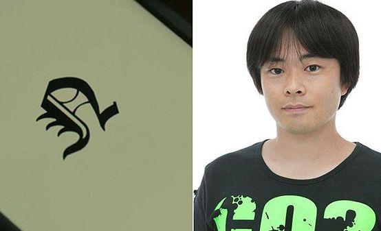 実写ドラマ デスノート NEW GENERATION 阪口大助 L 後継者 ニアに関連した画像-01