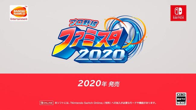 bandicam 2020-03-26 23-34-53-880