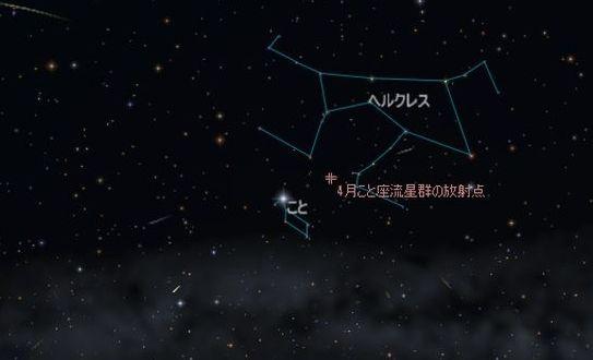 流星 流れ星 こと座流星群に関連した画像-01