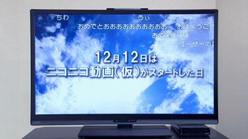 bandicam 2012-12-06 12-02-55-941
