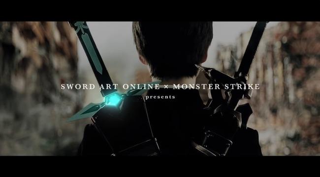 モンスト ソードアート・オンライン スマホケースに関連した画像-01