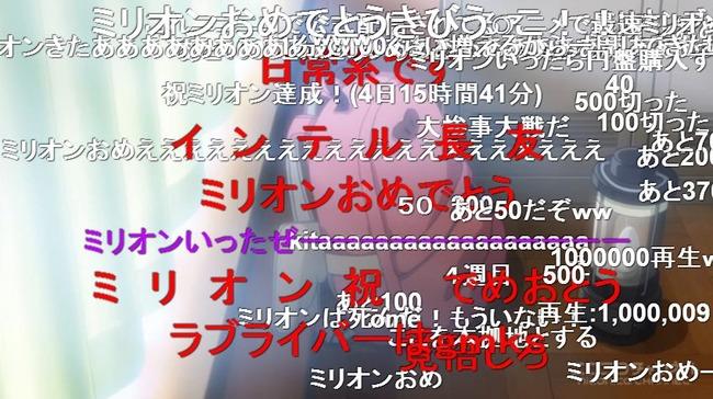 がっこうぐらし! アニメ 1話 ニコニコ動画 ミリオン再生に関連した画像-03
