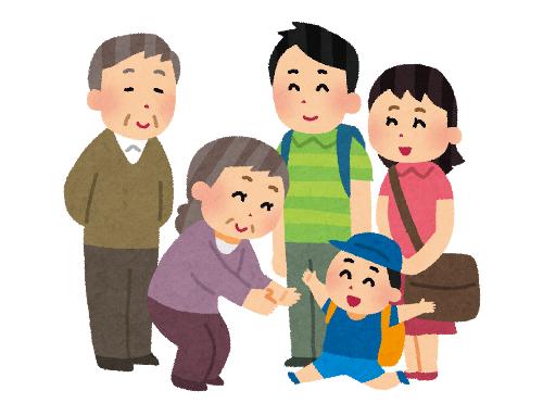 義両親東北弁やめてほしいに関連した画像-01