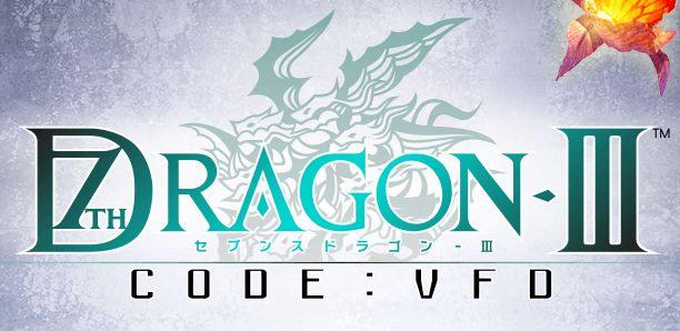 セブンスドラゴン3に関連した画像-01