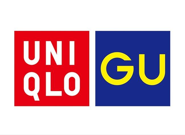 国内 ユニクロ GU ショッピングバッグ 有料化に関連した画像-01