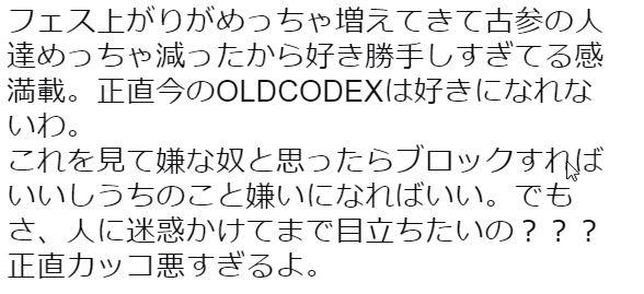 OLDCODEX 鈴木達央 失明 退学 声優に関連した画像-02