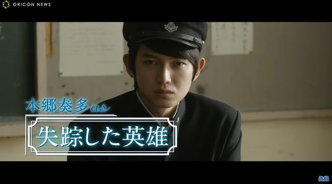 山崎賢人 広瀬アリス 実写映画 氷菓 予告映像 えるたそに関連した画像-07