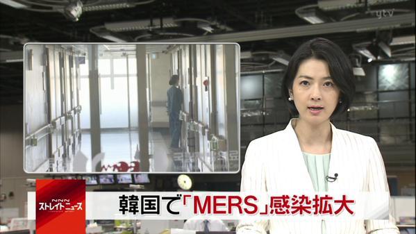 韓国 MERSに関連した画像-01