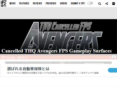 THQ アベンジャーズ 開発中止 FPSに関連した画像-02